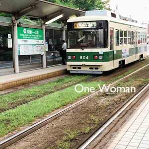 名古屋から倉敷・尾道・宮島・広島の旅 その4