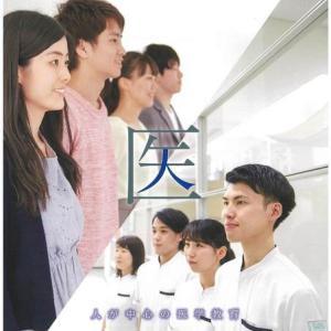 愛知医科大学の顔です+.(≧∀≦)゚+.゚