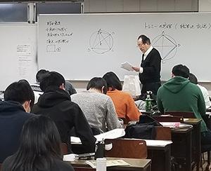 天国への数学 \(´-ω-`)/