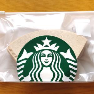 ありそうでなかったスタバのコーヒーフィルターバッグ発見!