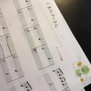 楽譜作成中です