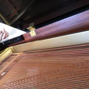 ピアノもバージョンアップ!!