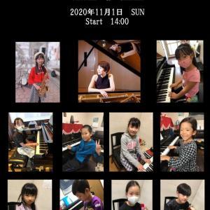 11月1日 JAZZミニコンサート@岡書ドトールのお知らせ