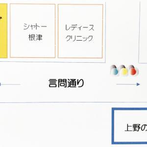 ☆店舗移転のお知らせ☆