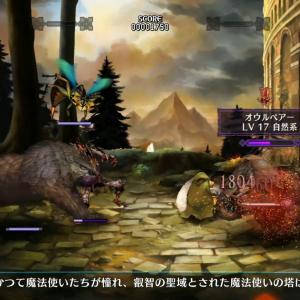 ドラゴンズクラウンプロ アマゾン ノマダンで依頼消化 ゲーム動画