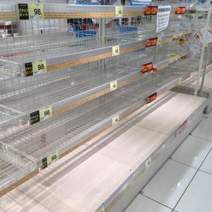 【台風19号】スーパーから物が消えました・・・