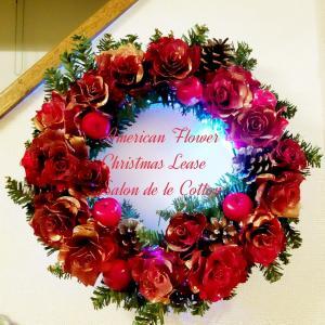 東京クリスマスマーケット2019に行ってきました