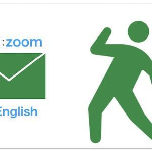zoomからの英語のメール見た?