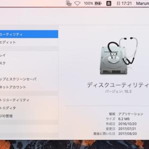 見えないファイルでいっぱいのUSBメモリをMacで初期化する方法