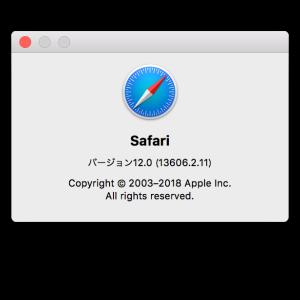 Safariをアップデートしたらアメブロで「いいね」できなくなった!?