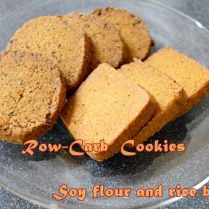 米ぬかと大豆粉のヴィエノワ(クッキー)