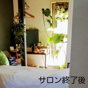 【奈良よもぎ蒸し&リンパ愠活サロン】体を温め体質改善しよう