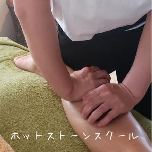 【奈良セラピストスクール】生徒さんとの関わり方