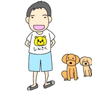 """""""ぴちぴちろっしぱぱ会in名古屋(5)"""" うがああああああああっ〜〜!(笑っ)"""