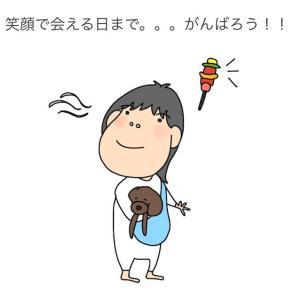 あるとこにゃああ〜〜ある!!!(笑っ)