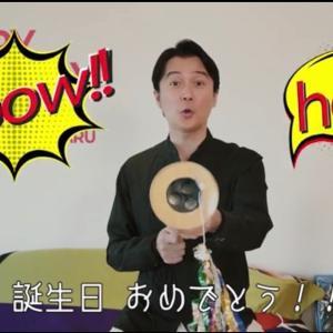 ああ〜〜素敵な誕生日!(笑っ)
