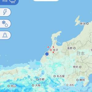天気…悪うう〜(笑っ)