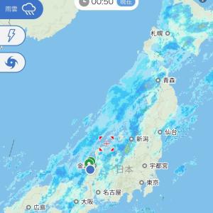 あああー雨のSSTR!(笑っ)