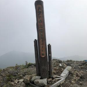 山練〜武奈ヶ岳2