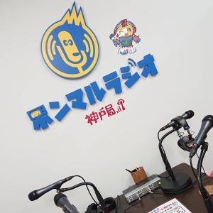 ラジオに出演させていただきました(^-^)