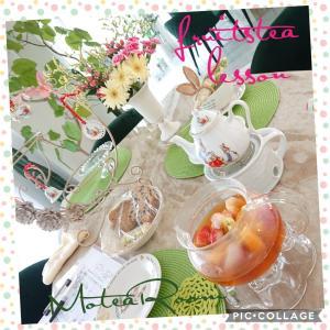 フルーツポットティーのお茶会レッスン、ありがとうございました(^-^)
