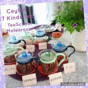【レッスン報告】セイロン紅茶、7カインズティー(^-^)