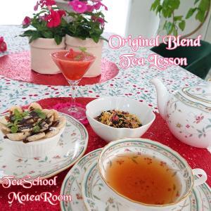 【美味しい紅茶作り】自分だけのブレンドティーを作るレッスン(^-^)