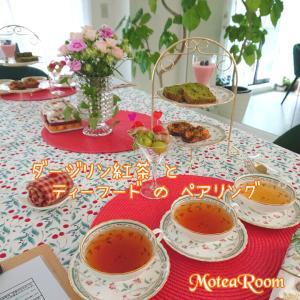 ダージリン紅茶とティーフードのペアリング