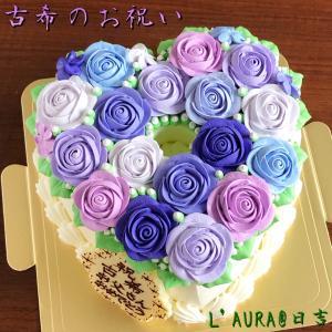 古希のお祝いに……紫のバラで埋め尽くされたシフォンケーキ。