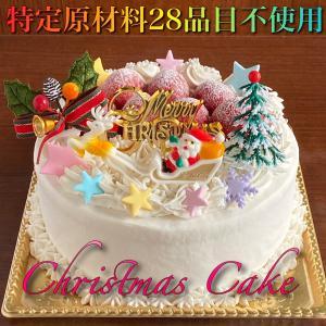 卵・乳・小麦・ナッツ・大豆を不使用のクリスマスケーキ☆