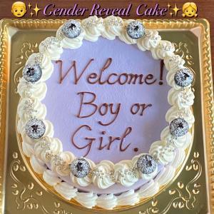 赤ちゃんの性別は、まだナイショ!…なケーキ☆