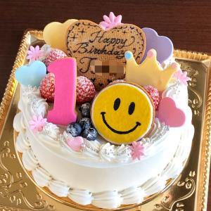 1歳のお誕生日に…スマイリーのケーキ☆