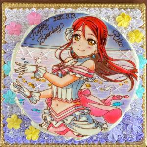 桜内梨子ちゃん、今年もお誕生日おめでとう♡