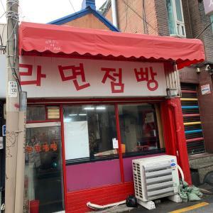 【韓国情報】美味しいんだけど常連にはなれない・・・②