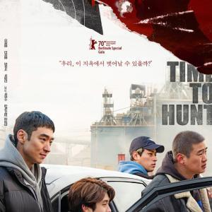 【韓国情報】最新韓国映画がおもしろい!