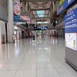 【韓国情報】空港こんなことになってた°ㅁ°②