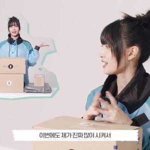 【韓国情報】人気アイドルの購入品アンボクシング!お揃い可能アイテムも❤︎