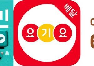 【韓国生活】ペダルでサラダww一体なんのこと?