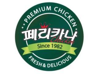 【韓国料理】私が大好きなチキンブランドのソースが出ました!!♥