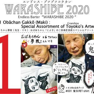 WARASHIBE 2020 : #001 Obâchan Gakkô (Maki)