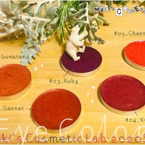 """Handmade Natural Cosmetics by Maki's Cosmetic Lab : #01-05 """"Eye Color"""" 2020 S/S."""