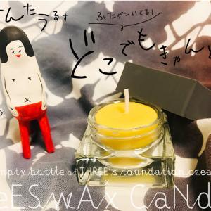 beESwAx CaNdLE!: ケンタウルス添えの『THREE』の空きビン入り♥︎パチュリの「ドコでもキャンドル」!