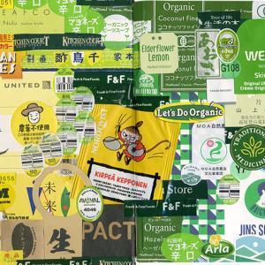 """生活感分布調査""""帖"""" 2:p.00-p.01「Yellow/Green type_A」#6・・・完!"""