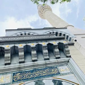 【ご近所の異国】都内のモスク『東京ジャーミイ』を探検する!