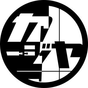 [LOGO DESIGN] 築200年古民家再生暮らし『カジヤ』新ロゴデザイン