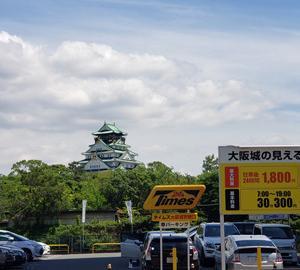 大阪のベタな観光とマニアックな観光♪