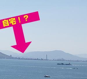 2021.4.1~2 笠岡・尾道プチ遠征 その1 与島PAでお花見!?