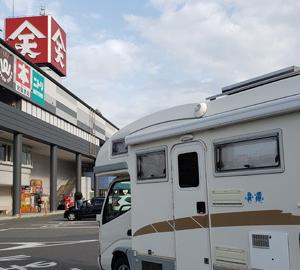 2021.4.1~2 笠岡・尾道プチ遠征 Final 遠征のシメはやっぱり鉄分補給♪
