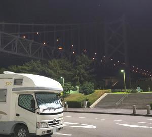 2020.12.10~12.11 岡山プチ遠征 その1「雲海に浮かぶ名城 ♪」