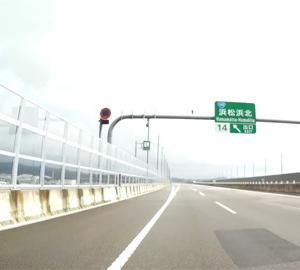 2019.9.21~9.30 富士山遠征 その7「浜松餃子♪」